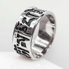 Байкерское кольцо из стали Санскрит