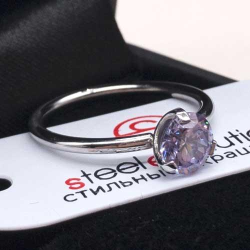 Женское изящное кольцо из медицинской стали с сиреневым кристаллом