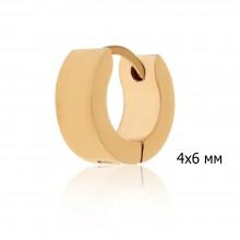 Сережка из хирургической стали в хрящ матовая розовое золото 4 мм (1 шт.)