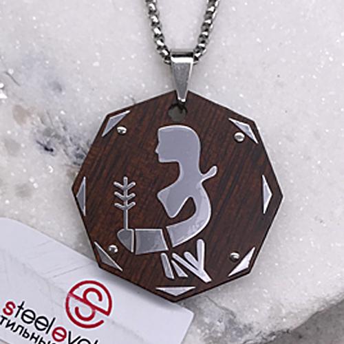 Подвеска кулон знак зодиака Дева стальной