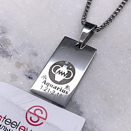 Подвеска кулон знак зодиака Водолей медицинская сталь