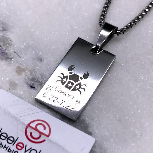Подвеска кулон знак зодиака Рак медицинская сталь