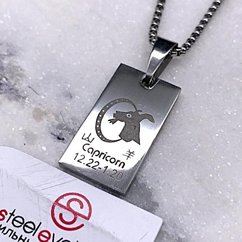Подвеска кулон знак зодиака Козерог медицинская сталь