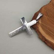 Крест нательный с молитвой на испанском языке медицинская сталь