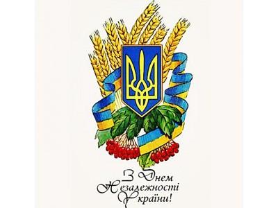 Интернет-магазин Steel Evolution поздравляет вас с Днем Независимости Украины!
